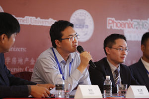 Speaker at the Center for Real Estate and Finance China Forum
